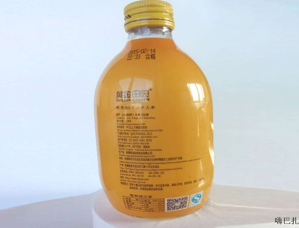 新疆黄金田园贝塔胡萝卜汁